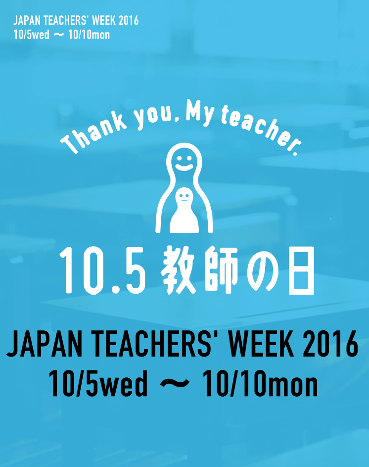 JAPAN TEACHERS' WEEK